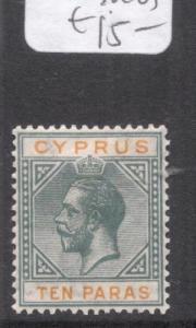 Cyprus SG 86 MOG (7dgu)