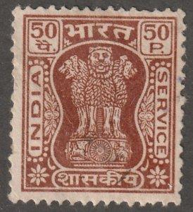 India stamp, Scott#O160, used, hinged, 50p, #I-160