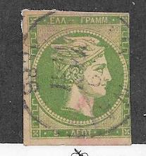 Greece #53 5 l  green   (U) CV $ 9.50