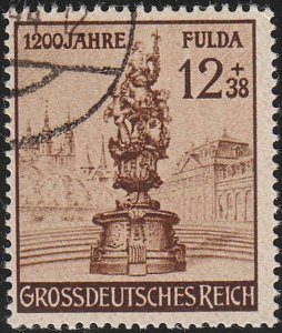 Stamp Germany Mi 886 Sc B270 1944 WWII Fascism Palace City Fulda Palace Used