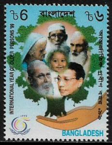 Bangladesh #588 MNH Stamp - Year of Older Persons