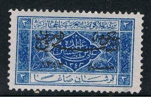SAUDI ARABIA 1925 2Pi BLUE OVERPRINTED FOR JORDAN