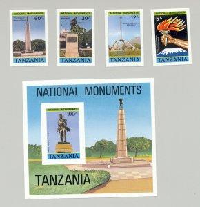 Tanzania #397-401 National Monuments 4v & 1v S/S Imperf Proofs