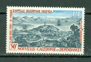 NEW CALEDONIA PORT #C47...MNH...$5.25