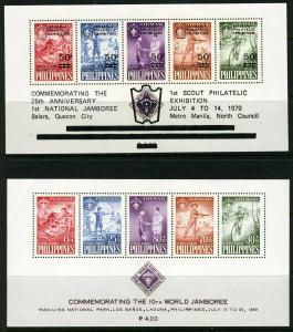 Philippines #C112, CB3a  BOY SCOUTS Souvenir Sheet MINT **NH**