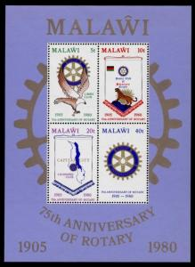Malawi 365a MNH Rotary International