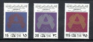 1978 - Libya - Libye - African Games, Algiers- Jeux africains, Alger - Olympics