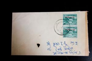 Pakistan Stamps Scarce Cover