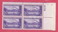 SCOTT # 800 ALASKA MINT NEVER HINGED PLATE BLOCK VERY NICE