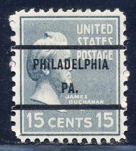Philadelphia PA, 820-71 Bureau Precancel, 15¢ Buchanan