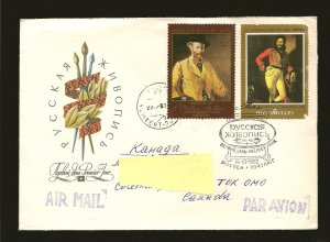 Russia USSR Multi-stamp Postmarked 1982 Fancy Cancel to Canada Cover