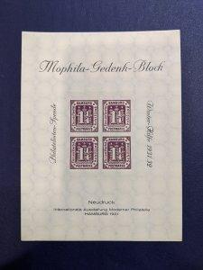 Germany 1931 Cinderella Superb NH, CV $15