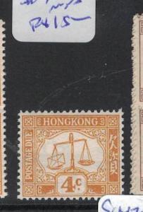 Hong Kong SG D7 MNH (8drx)