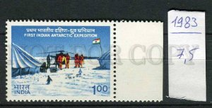 265744 INDIA 1983 year MNH stamp Antarctic Expedition