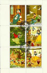 Sharjah Snow White Cinderella Mini Sheet