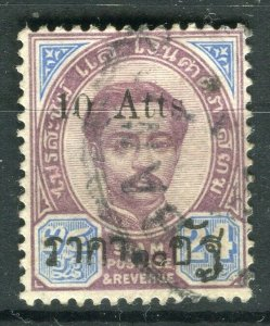 THAILAND; 1894 Small Roman 'Atts' surcharge used hinged 10/24a.