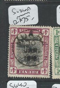 BRUNEI (PP1701B)  4C  SG SG26A  SON    MUARA      CDS     VFU