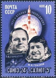 Russia #4570 MNH CV$0.50