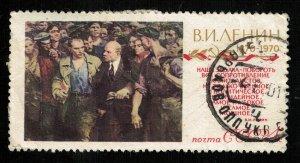 Lenin, (4088-T)