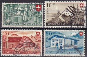Switzerland #B154-7  F-VF Used CV $10.10  (Z6181)