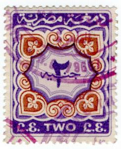 (I.B) Egypt Revenue : Duty Stamp £2