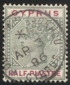 CYPRUS 1894 Sc 28, Used VF 1/2pi QV, POL-TIS-KHRY SOKHOU postmark cancel Error
