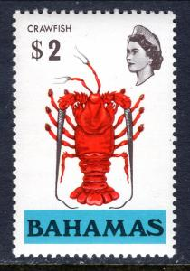 Bahamas 329 Crawfish MNH VF