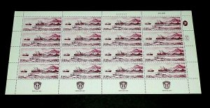1969, ISRAEL #378,  PORT OF ELAT ISSUE, 0.30, SHEET/ 16 , MNH, NICE! LQQK!