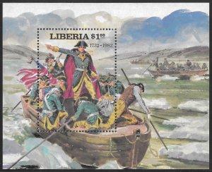 Liberia Mint Never Hinged ~ Souvenir Sheet ~ [9194]