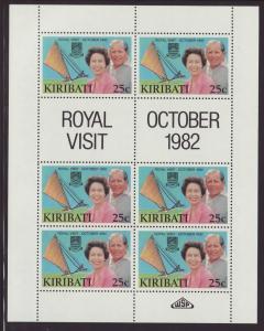 1982 Kiribati 25c Royal Visit Sheetlet Mint