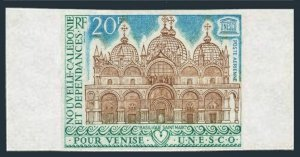 New Caledonia C88 imperf,MNH.Michel 513B. St Mark's Basilica.UNESCO:Save Venice.