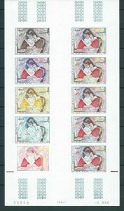 Monaco 1243 sheet of 10 color proofs. Matisse Art Paintings