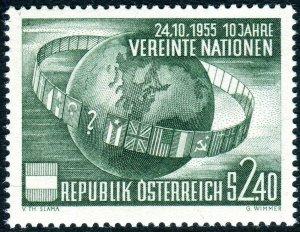 AUSTRIA-1955 2s40 Green UNMOUNTED MINT Sg 1279 V36763