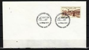 Greenland, Scott cat. 109. Settlers & Drummer issue. First Day Cover.