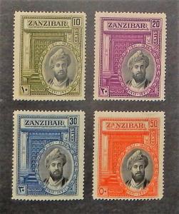 Zanzibar 214-17. 1936 Reign Anniversary