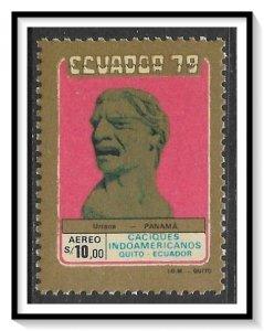 Ecuador #C667 Airmail MNH