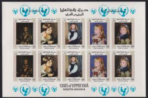 Aden State of Upper Yaffa M83A-87A, Paintings of Children, Imperf Sheet, NH