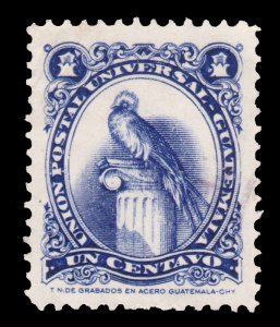 GUATEMALA STAMP 1954. SCOTT # 354. USED. # 5
