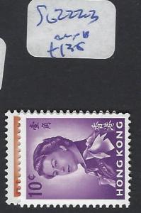 HONG KONG (P3009B)  QEII SG 222-3  MNH
