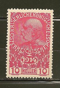 Austria B2 Semi-Postal Mint Hinged
