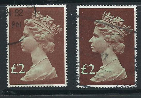 GB QE II  SG 1027 VFU Pair with APS & Kampf perforations