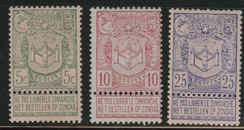 Belgium Scott 77-78 MH* Antwerp Exhibition of 1894