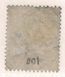 Antigua Stamp Scott #13, Used - Free U.S. Shipping, Free Worldwide Shipping O...
