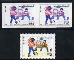 Syria 1993 Children's Day imperf proof pair with yellow o...