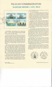Palau Commemoratives Panel, Maritime History 1 UPU Issue, Koror, FDC 1984