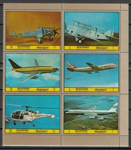 Manama, Mi cat. 1079-1084 A. Airplanes & Helicopters issue. *