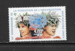 FRENCH POLYNESIA #668  UN ANNIVERSARY  MNH