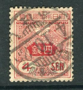 JAPAN; 1913 early Taisho series issue fine used 4s. value full postmark