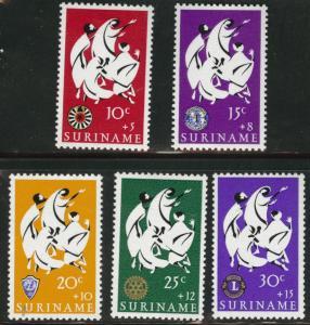 Suriname Scott B122-126 MNH** 1966 semi-postal set