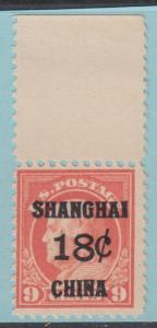 UNITED STATES SHANGHAI K9 MINT NEVER HINGED OG ** NO FAULTS EXTRA FINE !